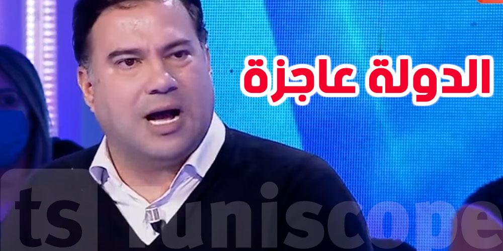 معز الجودي: الدولة عاجزة باش تصب الشهاري