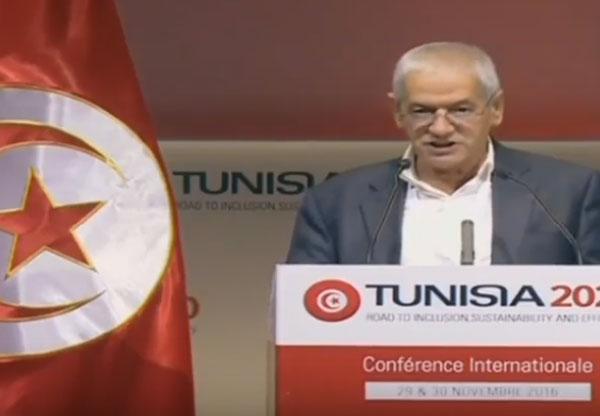 مؤتمر الاستثمار تونس 2020: مداخلة حسين العباسي