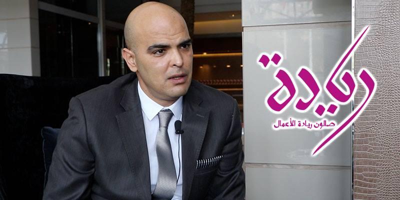 La BNA sponsorise la 5éme édition du Salon de l'Entrepreneuriat Riyeda : Interview de M. Adel Bouguerra
