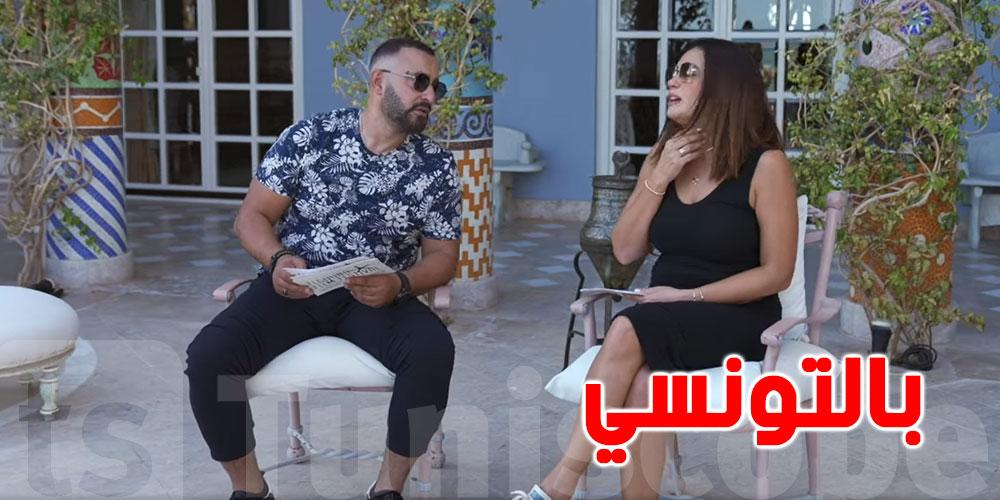 بالفيديو: أحمد السقا يمازح هند صبري باللهجة التونسية
