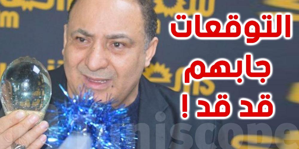 بالفيديو : محسن عيفة توقع كل ما يحصل الآن في تونس