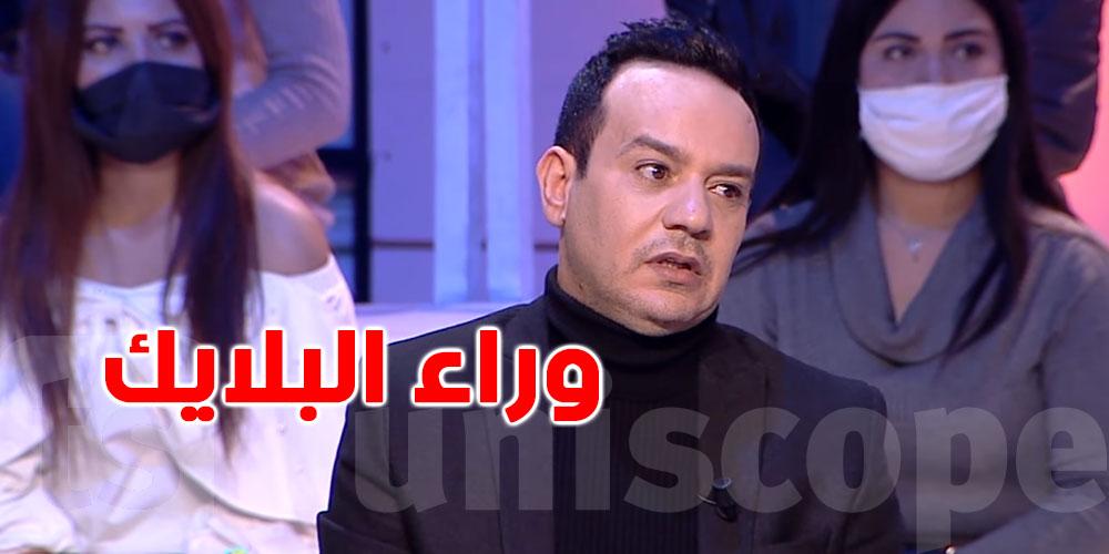 علاء الشابي ''كلمة وراء البلايك ما نعديهاش ولي يقولها نطردو''
