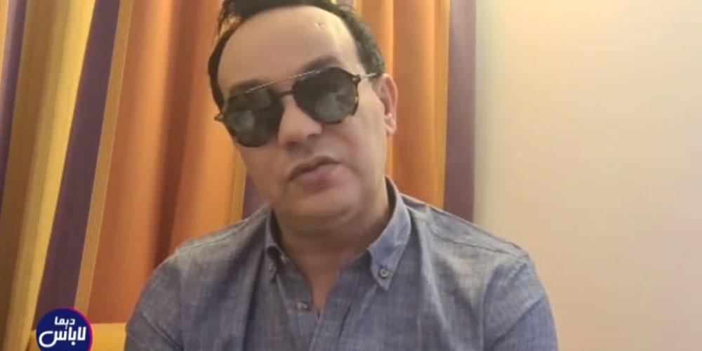 بالفيديو: علاء الشابي يتحدث عن حالته الصحية