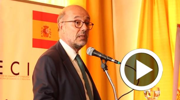 Lancement de la CTECI : Allocution de l'Ambassadeur d'Espagne en Tunisie
