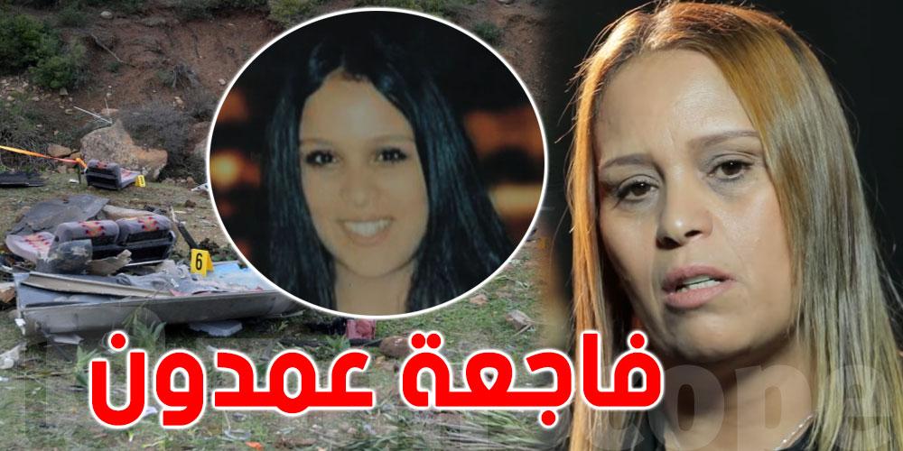 فيديو مؤثر..مفيدة تتحدث عن وفاة إبنتها في فاجعة عمدون