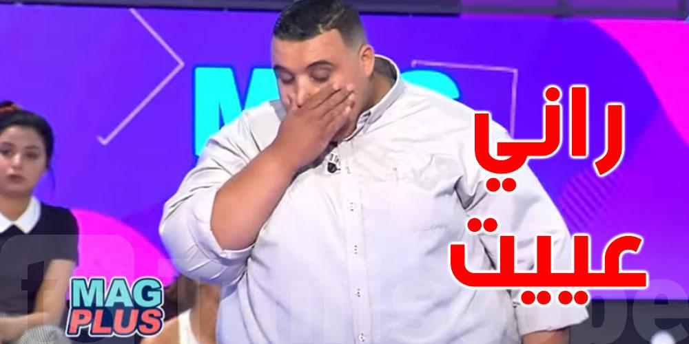 بالفيديو: أبكى الجميع...محمد امين الجميلي يروي قصة حياته