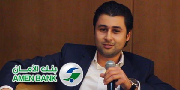 Allocution de M. Amir Messaoudi Directeur Général Med Pack