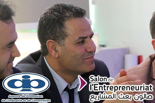 4ème édition du salon de l'Entrepreunariat :   ALLOCUTION DE M. MOHAMED ARFA APII