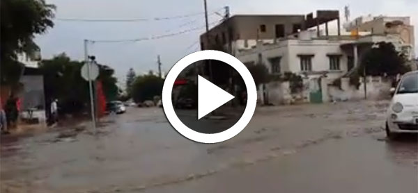 بالفيديو : الأمطار الغزيرة تغرق الطّرقات بأريانة