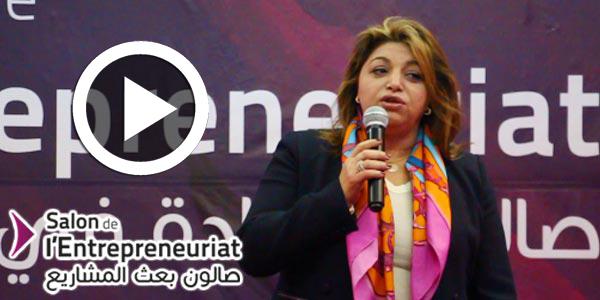 En vidéo- ouverture du Salon de l'entrepreneuriat: Allocution de Mme. Asma Ennaifer, Orange Tunisie