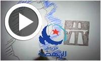 En vidéo : Ennahdha se vante d'avoir réalisé les autoroutes et 12 ponts
