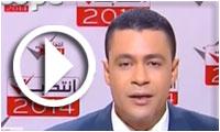 Azad Badi - MVT Wafa - Benarous pour les législatives 2014