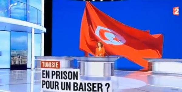 Reportage de France 2 sur l'affaire du Baiser