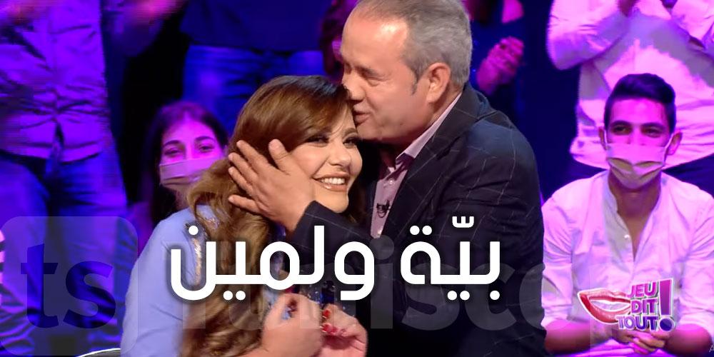 بالفيديو.. لمين النهدي يعترف بمشاعره لبيّة الزردي