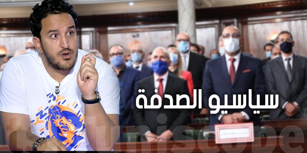 بنديرمان : السياسة مش تلبس كسوة و كرافات قزوردي و تبدا تمشي بالشوية