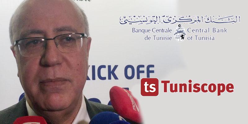 Marouane El Abassi au lancement de la Sandbox de la BCT