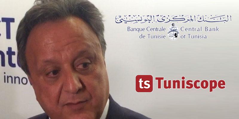 Habib Ben Hadj Kouider au lancement de la Sandbox de la BCT