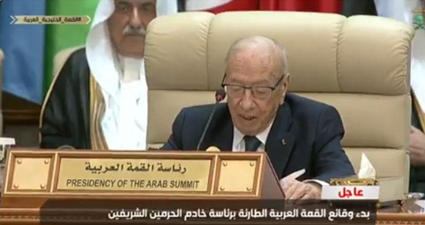 كلمة رئيس الجمهورية في بداية انعقاد القمة العربية الطارئة