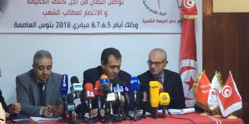 بالفيديو، هيئة الدفاع عن الشهيد شكري بلعيد تكشف عن ٱخر مستجدّات القضية