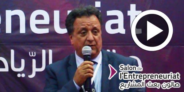 En vidéo- ouverture du Salon de l'entrepreneuriat: Allocution de M. Habib Benhadj Kouider, DG de la Banque nationale agricole