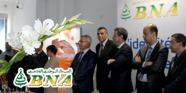 En vidéo: Inauguration de l'Espace Actionnaire de la BNA