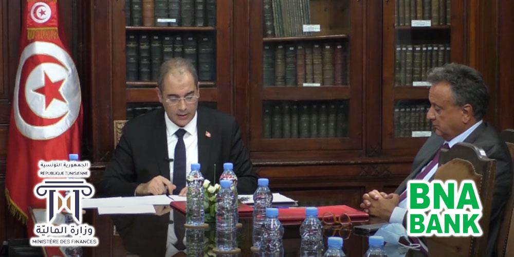 البنك الوطني الفلاحي سيمكن التونسيين المقيمين بالخارج من نسبة فائدة على ايداعاتهم