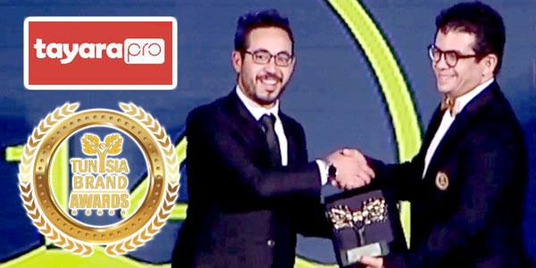 TAYARA PRO remporte un Tunisia Brand Award 2017