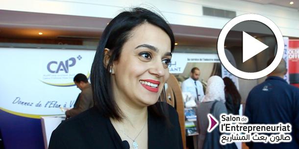 En vidéo : Carthage Distribution, sponsor du Salon de l'entrepreneuriat