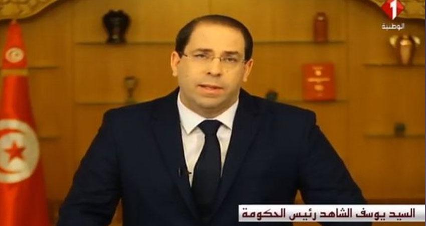 بالفيديو..كلمة رئيس الحكومة يوسف الشاهد