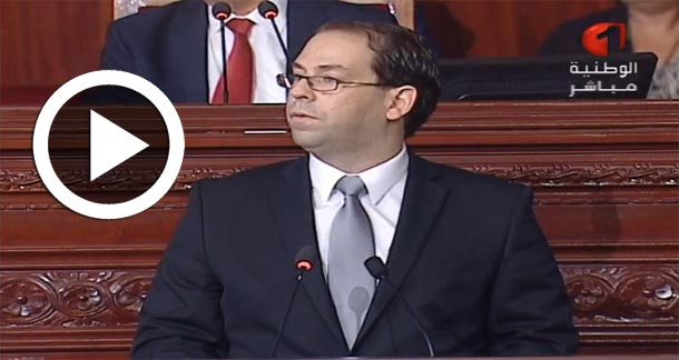 En vidéo : Youssef Chahed garde le même gouvernement annoncé samedi dernier