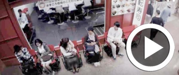 Nissan : Des ''chaises autonomes'' pour mettre fin au calvaire des longues files d'attente au Japon