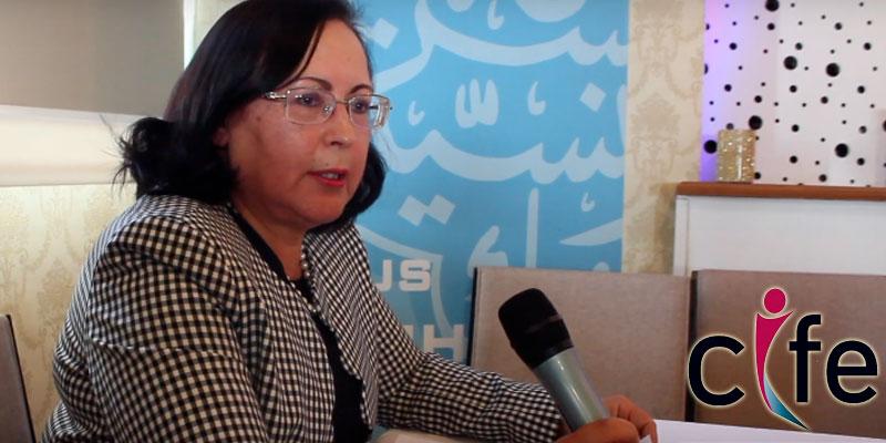 Conférence de presse autour du Forum Africain CIFE :  Allocution de Mme Néjiba Chouk