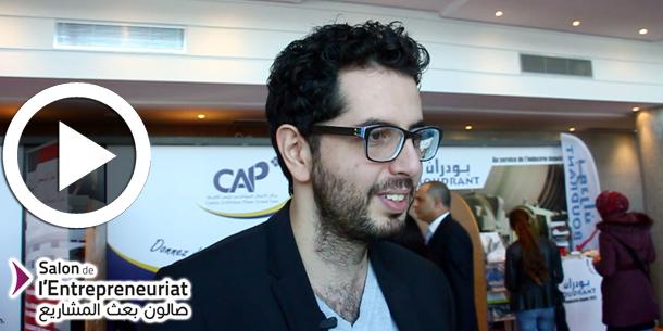 En vidéo : Ghazi Ketata présente le vide dressing en ligne Dabchy.com