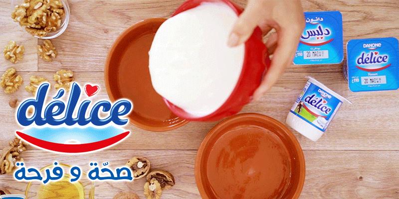 Crémeux au yaourt Miel et Noix