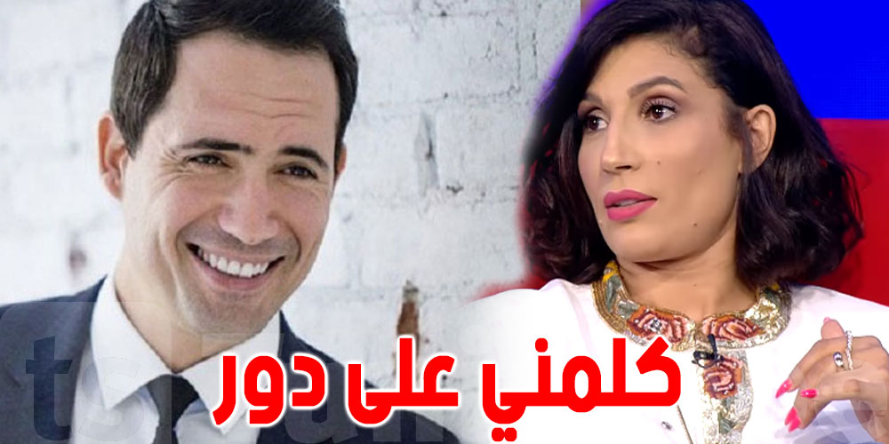 بالفيديو..إيمان الشريف ''كلمني ضافر العابدين على دور..لكن''