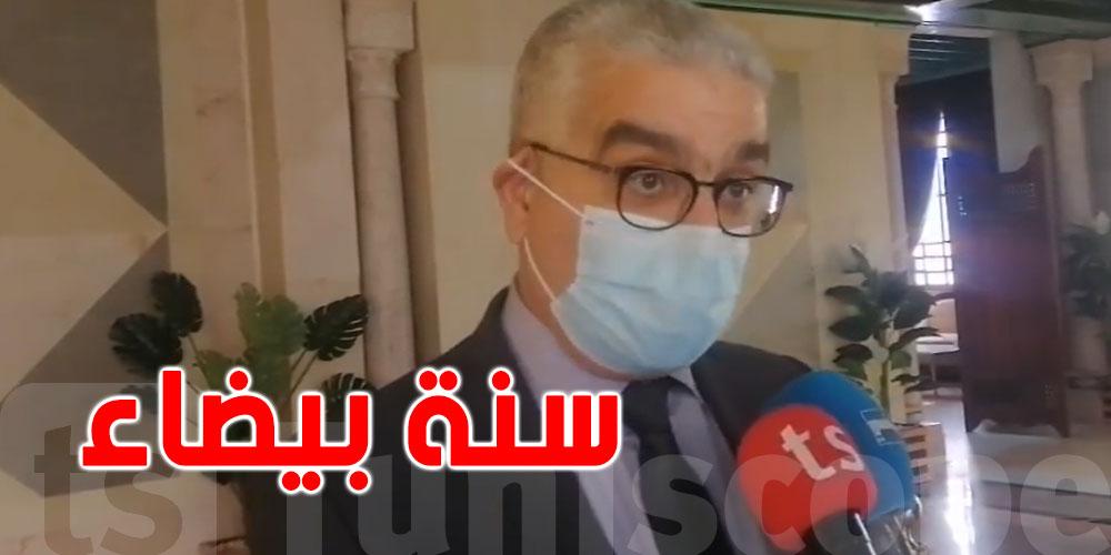 بالفيديو.. وزير التربية يحسم جدل ''السنة البيضاء''