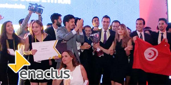 Enactus IHEC National Champion Enactus 2017