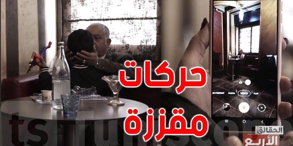 يحدث في تونس.. أم تسمح بممارسة التحرّش على إبنها لأكثر من مرة