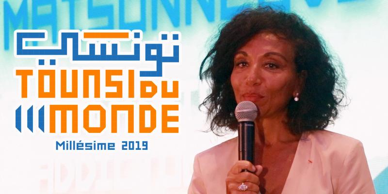 Fatma BOUVET de la MAISONNEUVE 1er prix Catégorie Santé aux Tounsi Du Monde