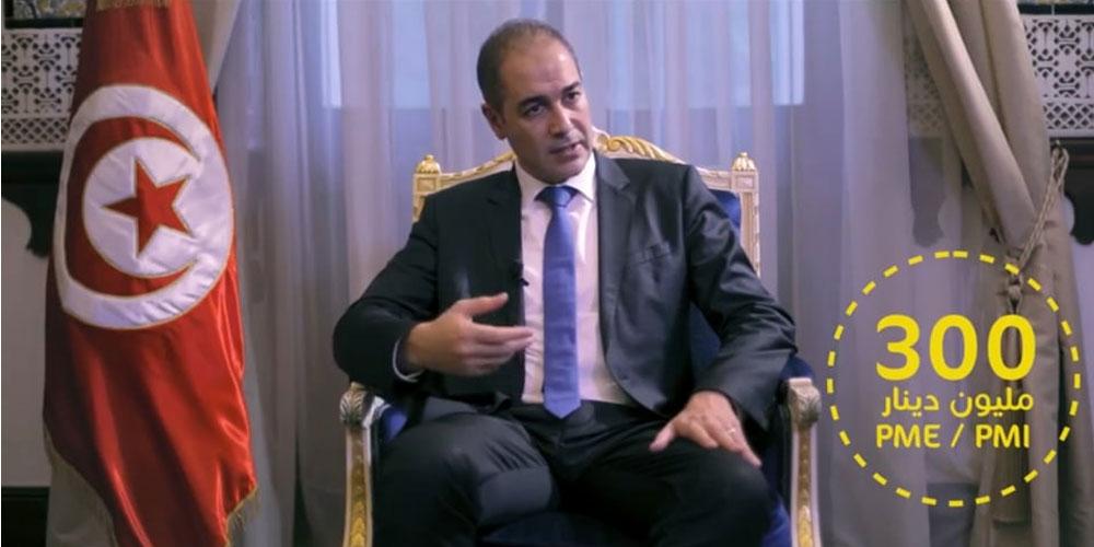 بالفيديو: وزير الماليّة يقدّم الإجراءات الجبائيّة والماليّة للمرحلة المقبلة