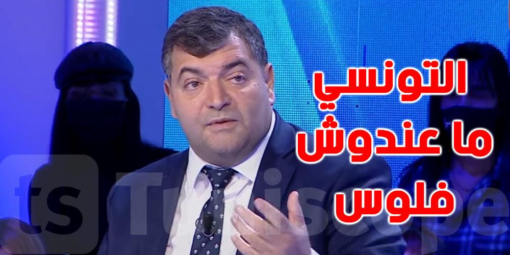 روني الطرابلسي ''التونسي ماعندوش فلوس باش يدفع خطية كيف ما يلبسش الكمامة''