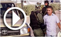 France 3 : Les autorités tunisiennes sous tension aux frontières