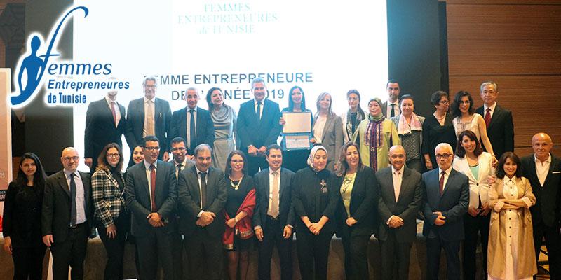 En vidéo : Cérémonie des Femmes Entrepreneures de Tunisie 2019