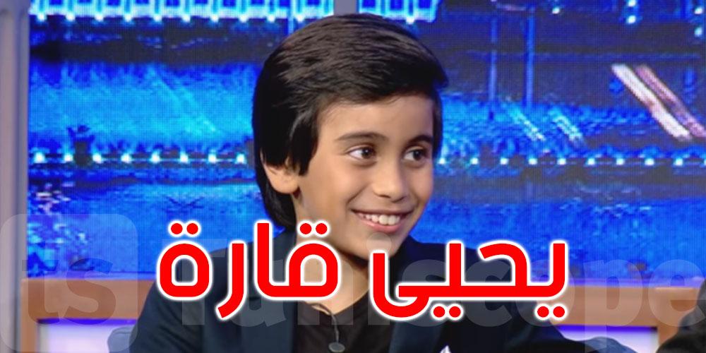 لأول مرة، إبن أمين ڨارة ضيف في قناة الحوار