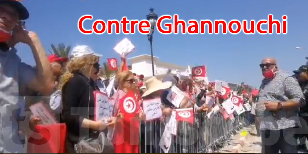 En vidéo: Un rassemblement de soutien à Abir Moussi devant le parlement