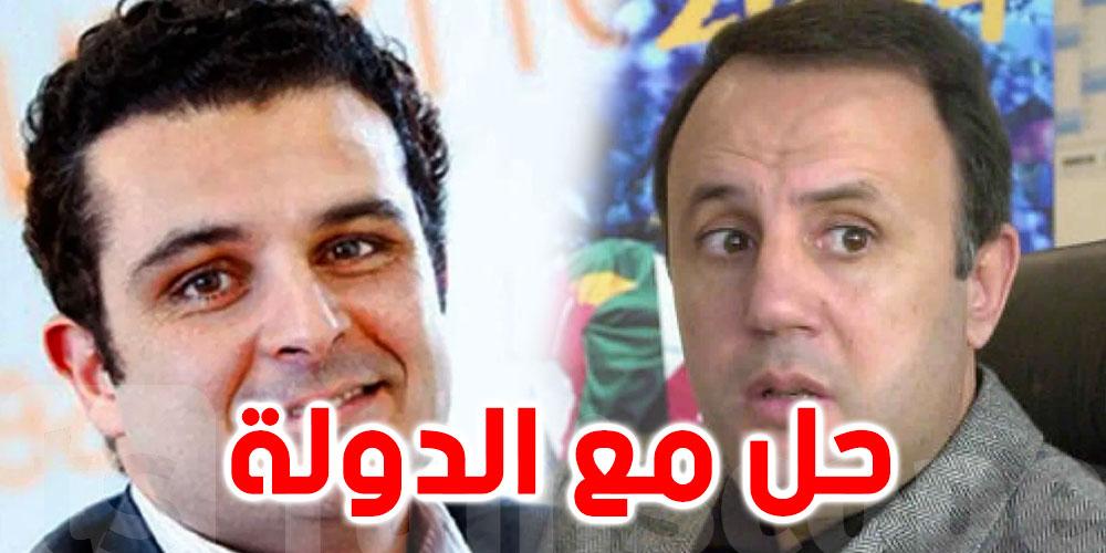بالفيديو : اتفاق بين مروان المبروك وسليم شيبوب و وزير أملاك الدولة