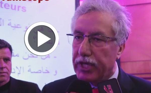 Forum du Futur : Déclaration de Hamma Hammami