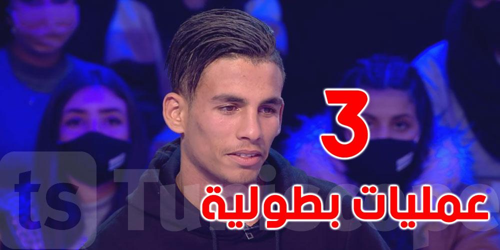 شاب تونسي بطل أنقذ رجل بلع لسانو لكن يخمم باش ينتحر..القصّة الكاملة