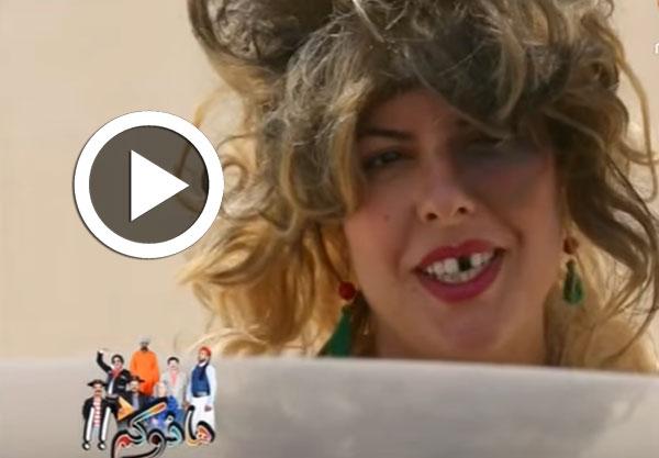 بالفيديو : سلسلة هاذوكم تنتقد ظاهرة ''توقيف الكرهبة فين إجي''