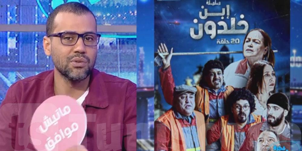 بالفيديو.. بسام الحمراوي منيش راضي على ''ابن خلدون''